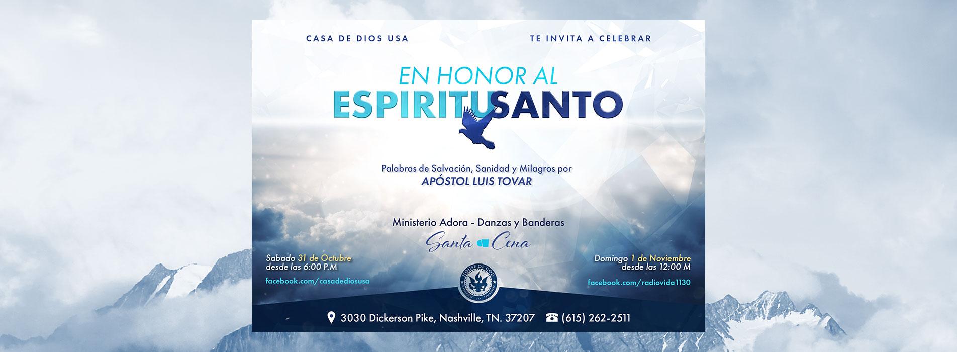 Slider-En-honor-al-espiritu2020