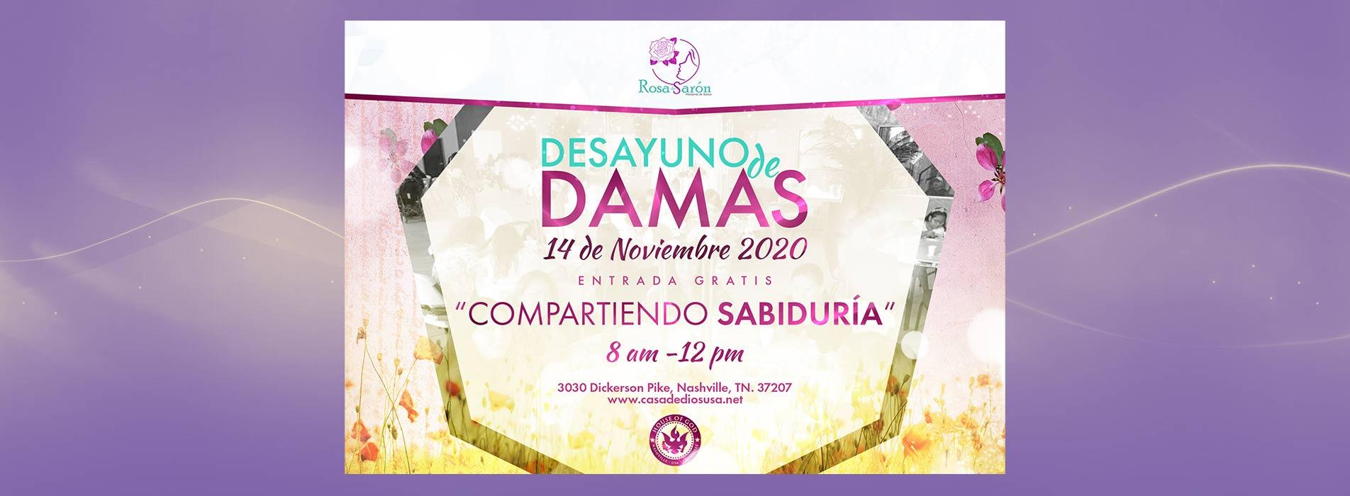 Slider-Desayuno-de-Damas-Nov2020